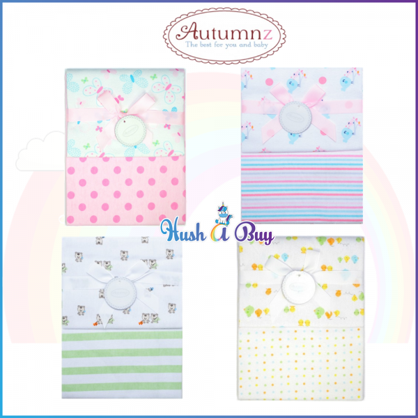 Autumnz Flannel Receiving Blanket (2pcs)