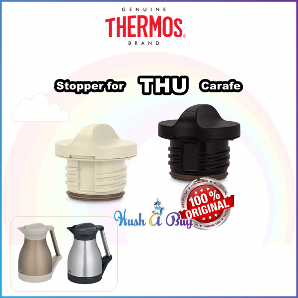 Thermos Spare Part - THU Series Stopper - Carafe Head 100% Original Part from Thermos