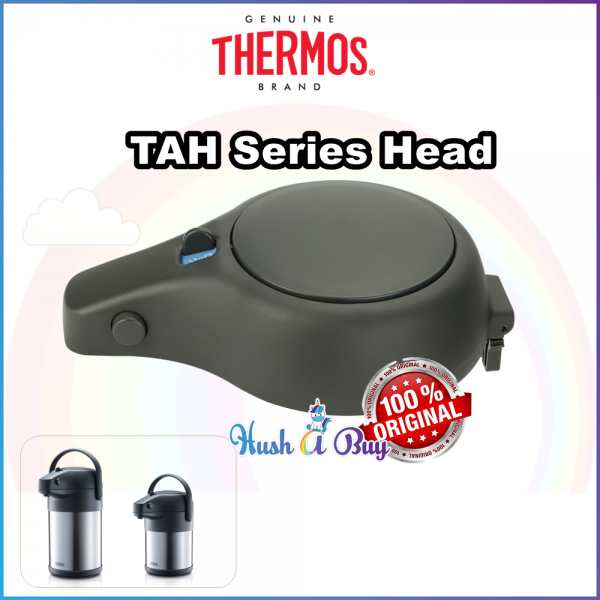 Thermos Spare Part - Thermos TAH Series Head ( For 2.2L & 3.0L)
