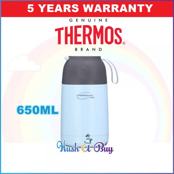 Thermos 0.65L Perfect Living Food Jar with PP Foldable Spoon 650ML (TCPL-650FJ(BL))