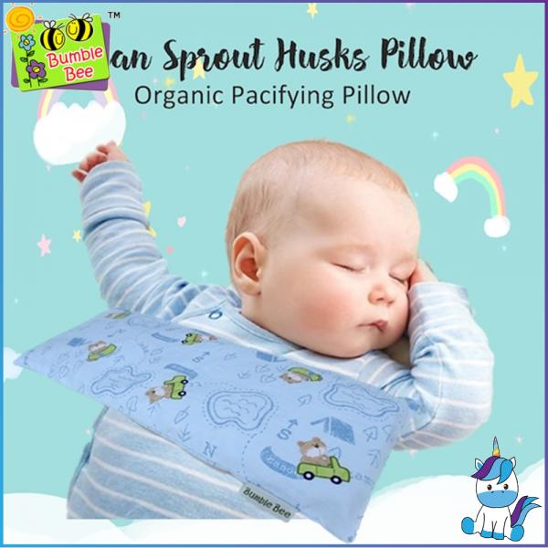 Bumble Bee Organic Husk Bean Sprout Pacifying Pillow - 100% Cotton KNIT FABRIC