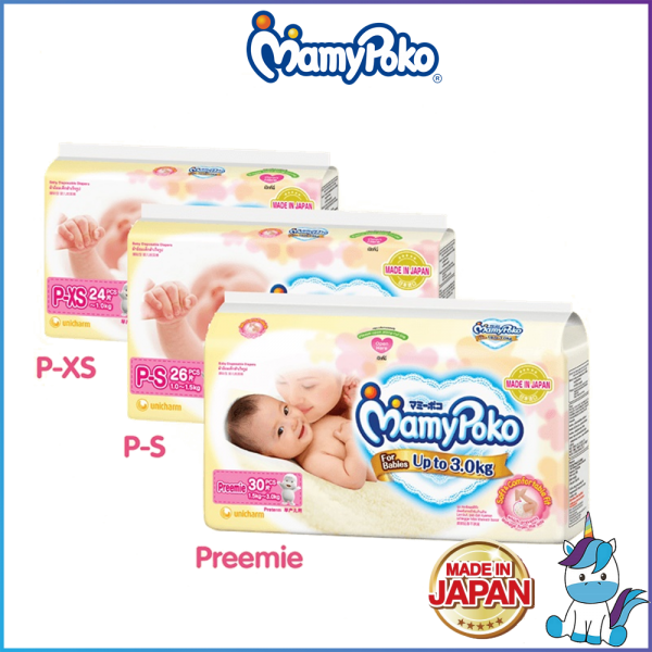 MamyPoko Preemie Diapers for Pramatang - Made in Japan, XS24/S26/30's - For baby Less than 1kg - 3kg