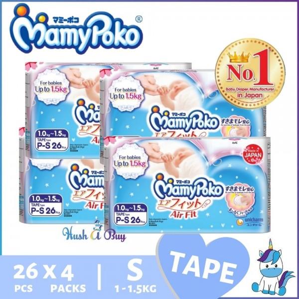 4 Packs of Mamypoko Preemie S26 for Babies 1-1.5kg - Untuk Pramatang Bayi
