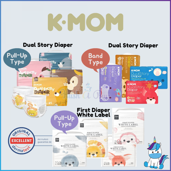#KMOM K-MOM Dual Story Elastic First Pull Up / Tape Diaper / White Label - Made in Korea - NEWLY IMPROVED