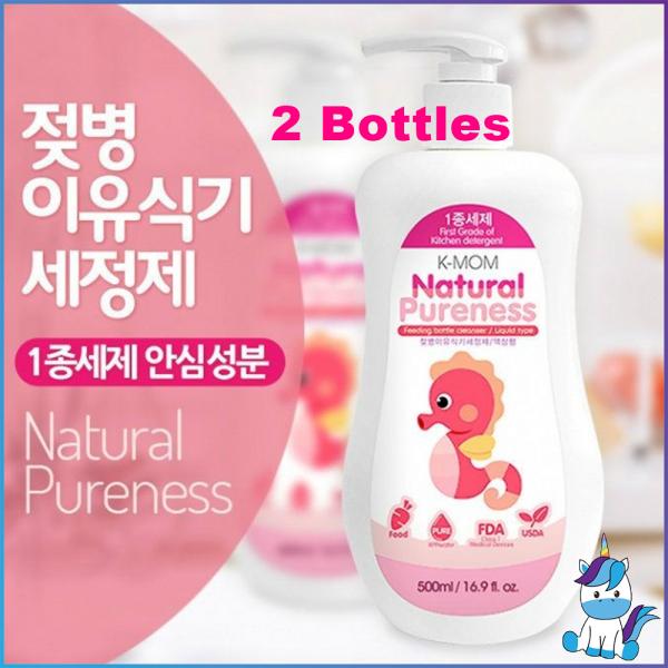 K-Mom - Natural Pureness Baby Bottle Cleanser-Liquid Type (500ml) - 2 Bottles