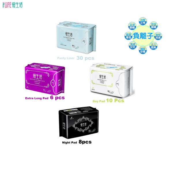 iLife Anion Anti-bacteria Sanitary Pads Day Pad and Panty Liner