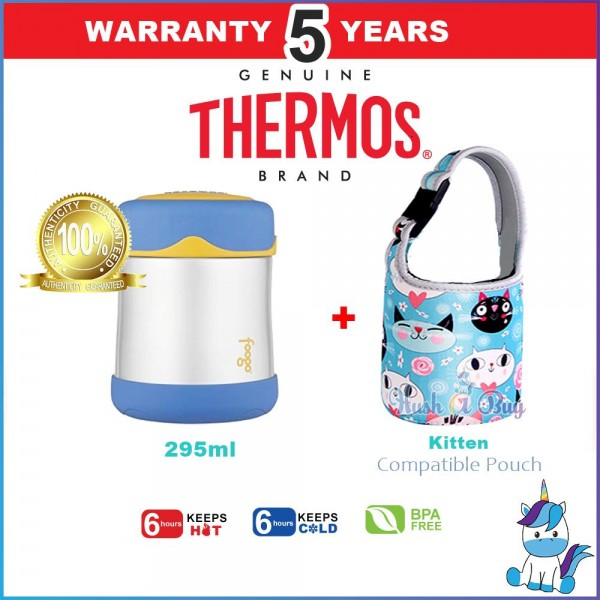 5 Year Warranty Original Thermos Foogo Food Jar with Non Slip Base 295ml - Blue / Pink WITH COMPATIBLE POUCH