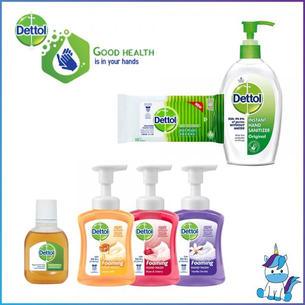 Dettol Antibacterial and Antivirus Antiseptic, Hand Sanitizer, Hand Wash, Wet Wipes
