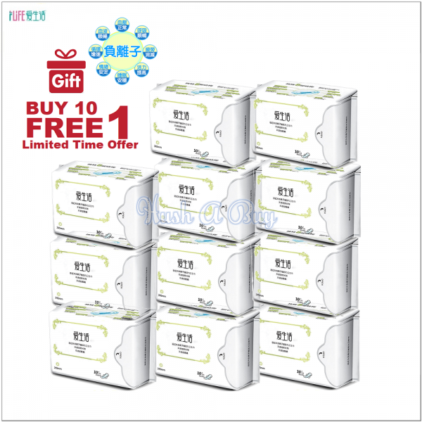 iLife Anion Anti-bacteria Day Sanitary Pad with Pad (24.5cm) BUY 10 FREE 1
