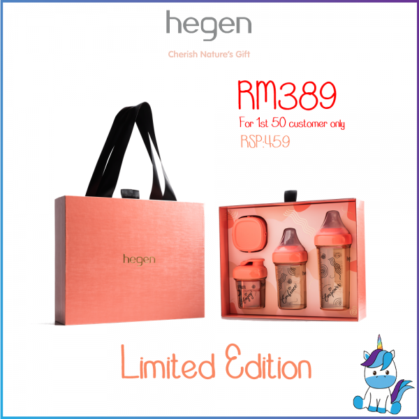 HEGEN TRIPLE E Collection Gift Set (LIMITED EDITION)