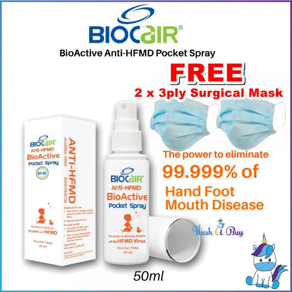 BioCair Anti-HFMD BioActive Pocket Spray 50ml