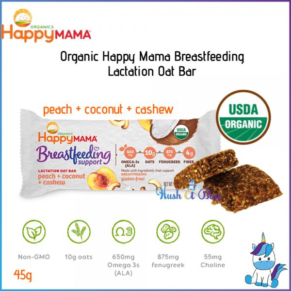 Organic Happy Mama Breastfeeding Lactation Oat Bar - Peanut, Coconut & Cashew