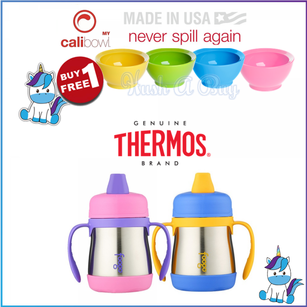 Thermos Foogo 0.21L Hygienic Soft Spout Sippy Drinking Cup with Handle (5 Years Warranty) - FREE CALIBOWL