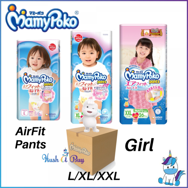 1 CTN - MamyPoko AirFit Air Fit Girl Pants (Size L44/XL38/XXL26) Disposable Diapers for Girl