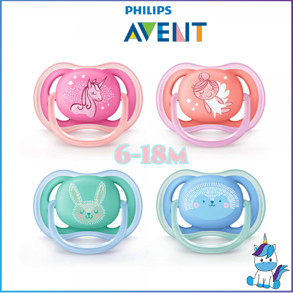 Avent Ultra Air Pacifier 6-18m (Pack of 2)