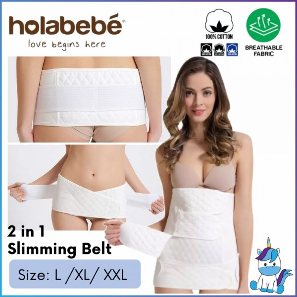 Holabebe 2 in 1 Slimming Belt