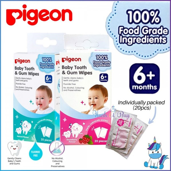 Pigeon Baby Tooth & Gum Wipes 20pieces