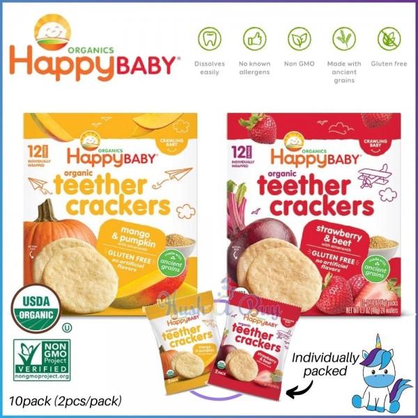 (Gluten Free) Happy Baby Organic Baby Teether Crackers (48g) - Mango Pumpkin/Strawberry Beet