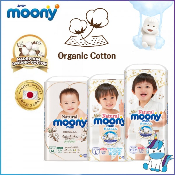 MOONY Natural Organic Cotton Pants  ( M, L, XL ) Japan First's Organic Cotton - Made in Japan
