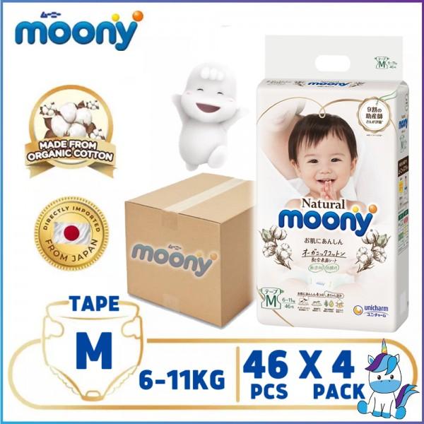 1CTN (4 packs) MOONY Natural Organic Cotton Tape M (46pcs) 6-11kg