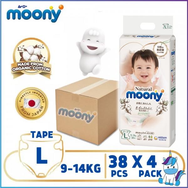1CTN (4 packs) MOONY Natural Organic Cotton Tape L (38pcs) 9-14kg