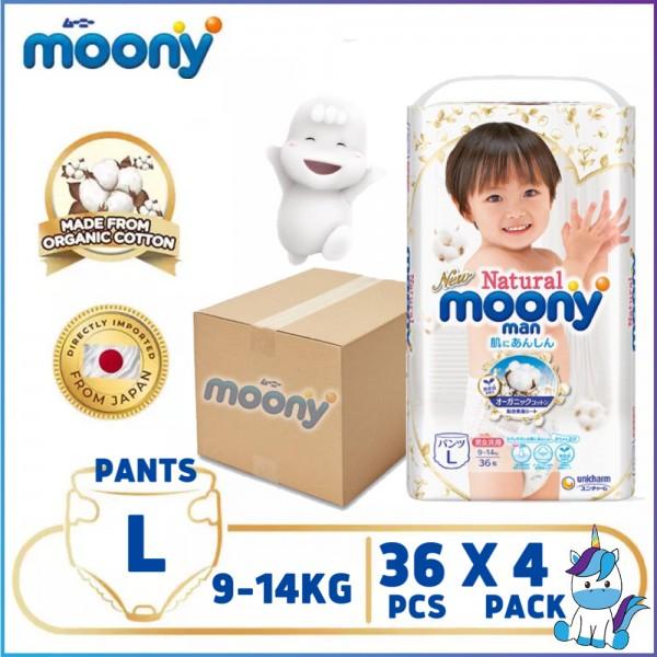 1CTN (4 packs) MOONY Natural Organic Cotton Pants L (36pcs) 9-14kg - Made in Japan