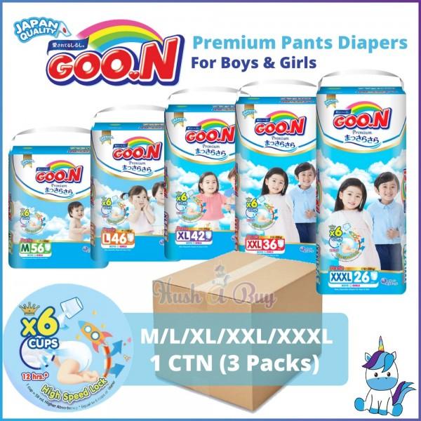 1 CTN (3 Packs) Goo.N GOON Premium Pants Diapers (for Boy & Girl)  - M/L/XL/XXL/XXXL **NEW PACKAGING  Super Jumbo Pack - Japan Quality