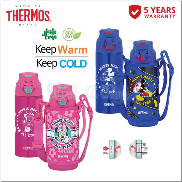 Thermos Disney Sport Bottle with Pouch 500ml
