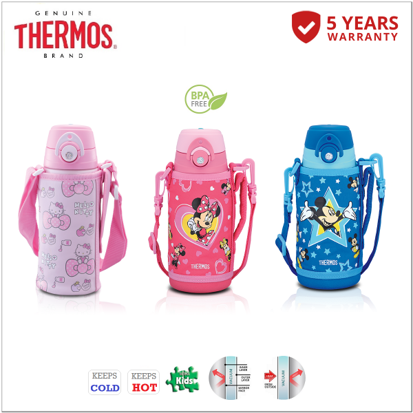 Thermos Dual Stopper Bottle with Pouch (Hello Kitty and Disney) 600ml