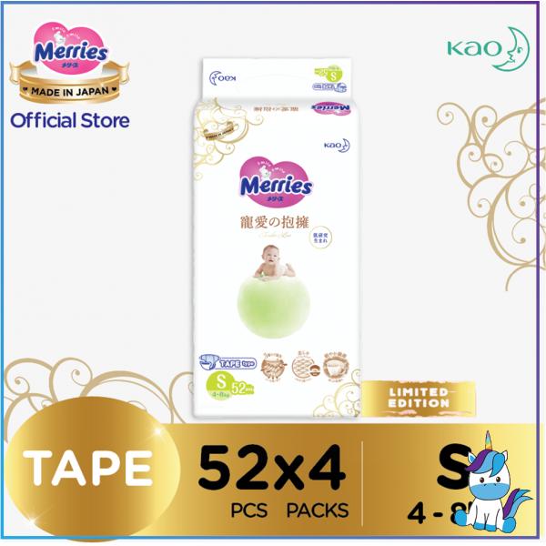 Merries Tender Love Tape Baby Diapers S 52pcs (4 - 8kg) x 4 Jumbo packs