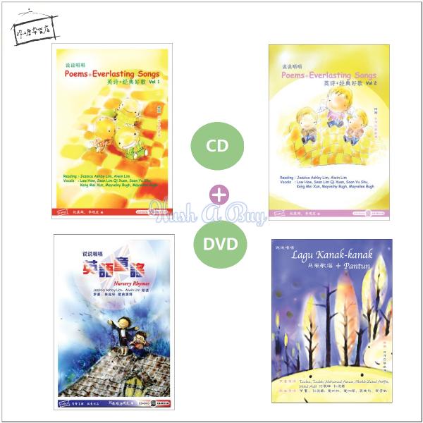 Warm372  CD+DVD 37.2度杂货店说说唱唱英文和国语