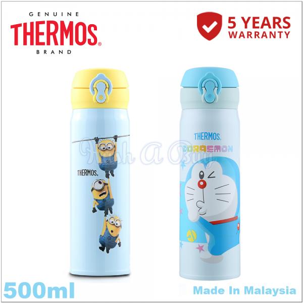 Thermos Vacuum Insulated Ultra Light Flask 500ml - Doraemon