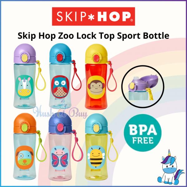 Skip Hop Zoo Lock Top Sport Bottle 14oz - Kids Cute Bottle (3Y+) -  With Silicone Drinking Spout - Back To School