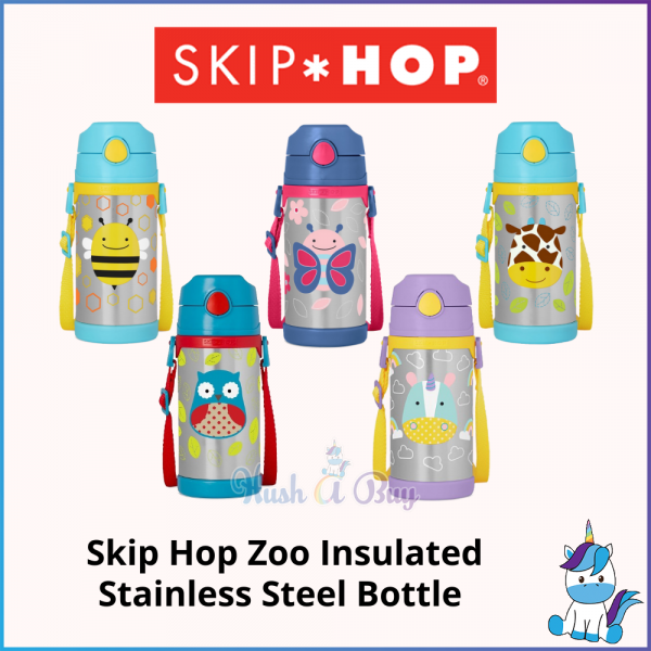 Skip Hop Zoo Insulated Stainless Steel Cute Straw Bottle 360ml - Kids Straw Bottle (3Y+)  - Keep Warm and Cold - FREE STRAP and EXTRA STRAW