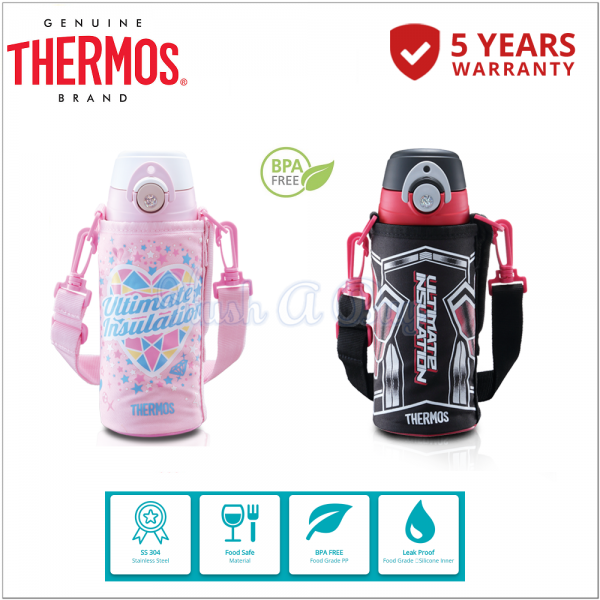 Thermos Dual Stopper Bottle with Pouch 600ml Pink / Black