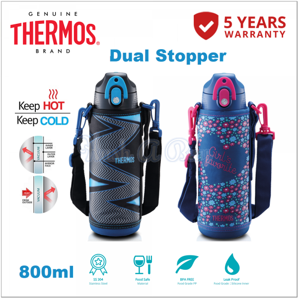 Thermos Dual Stopper Bottle with Pouch 800ml