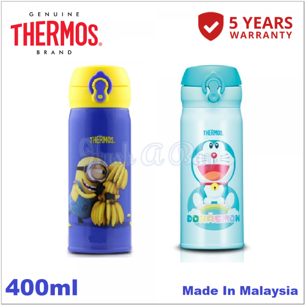 Thermos Vacuum Insulated Ultra Light Flask 400ml