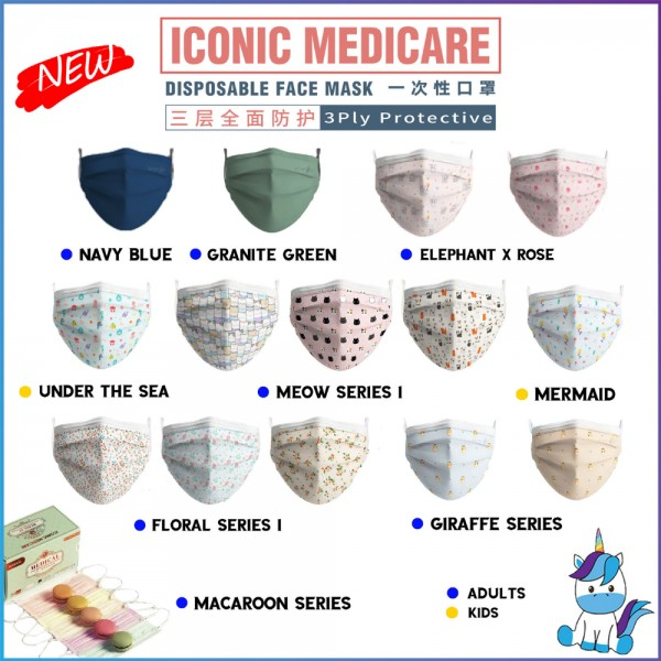 【1 BOX】Iconic Premium Quality Special Edition 3 Ply Fashion/Cute Adults / Kids Medical Face Mask - NEW DESIGNS