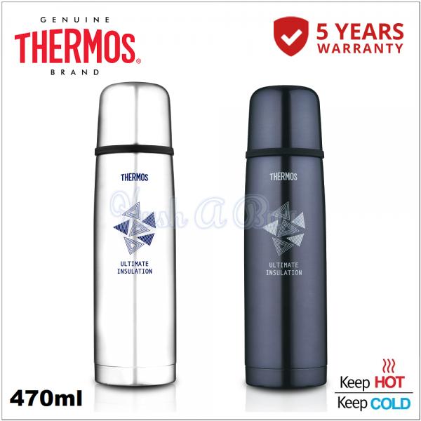 Thermos FDX Series Flip Top Flask 470ml
