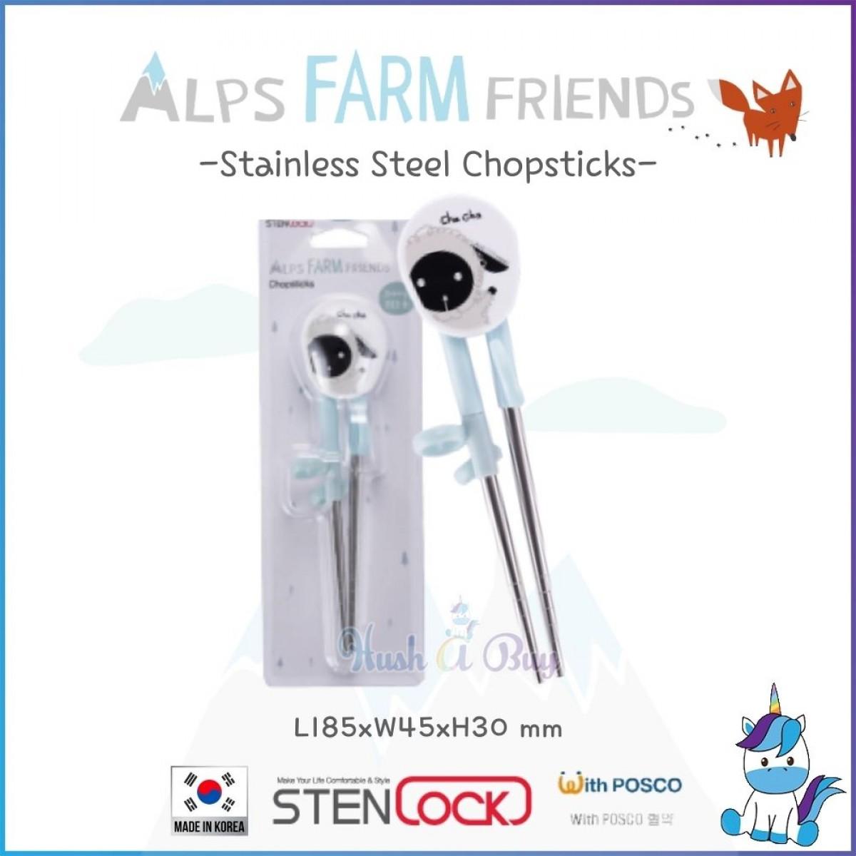 Stenlock Alps Farm Friends Stainless Steel Meal Feeding Utensil