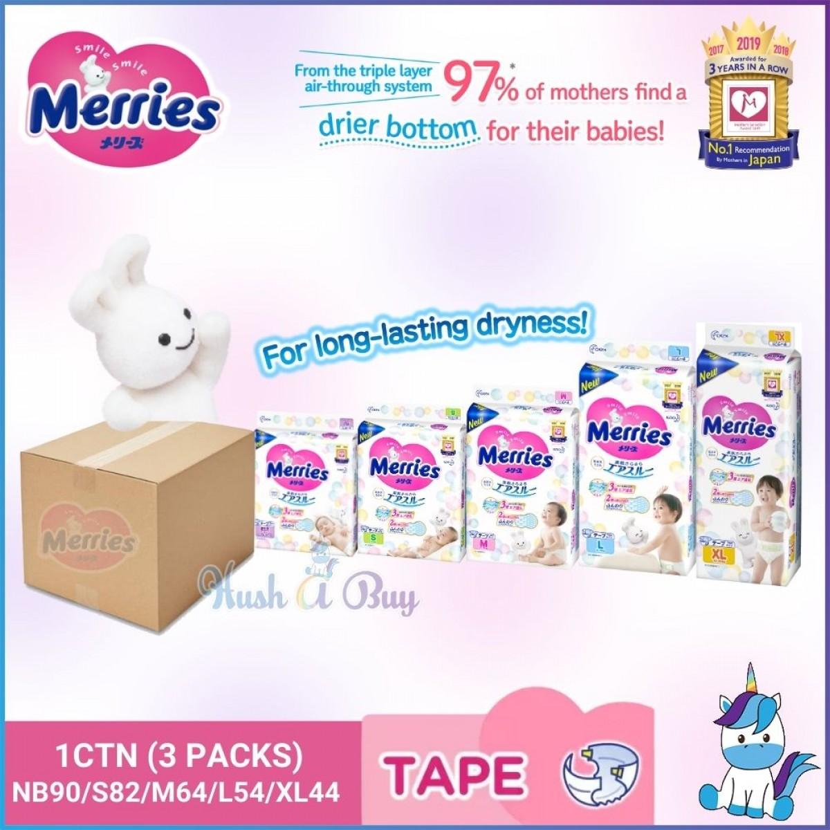 (1 CTN) Merries Super Premium Tape - NB90 / S82 / M64 / L54 / XL44 - Baby Diapers