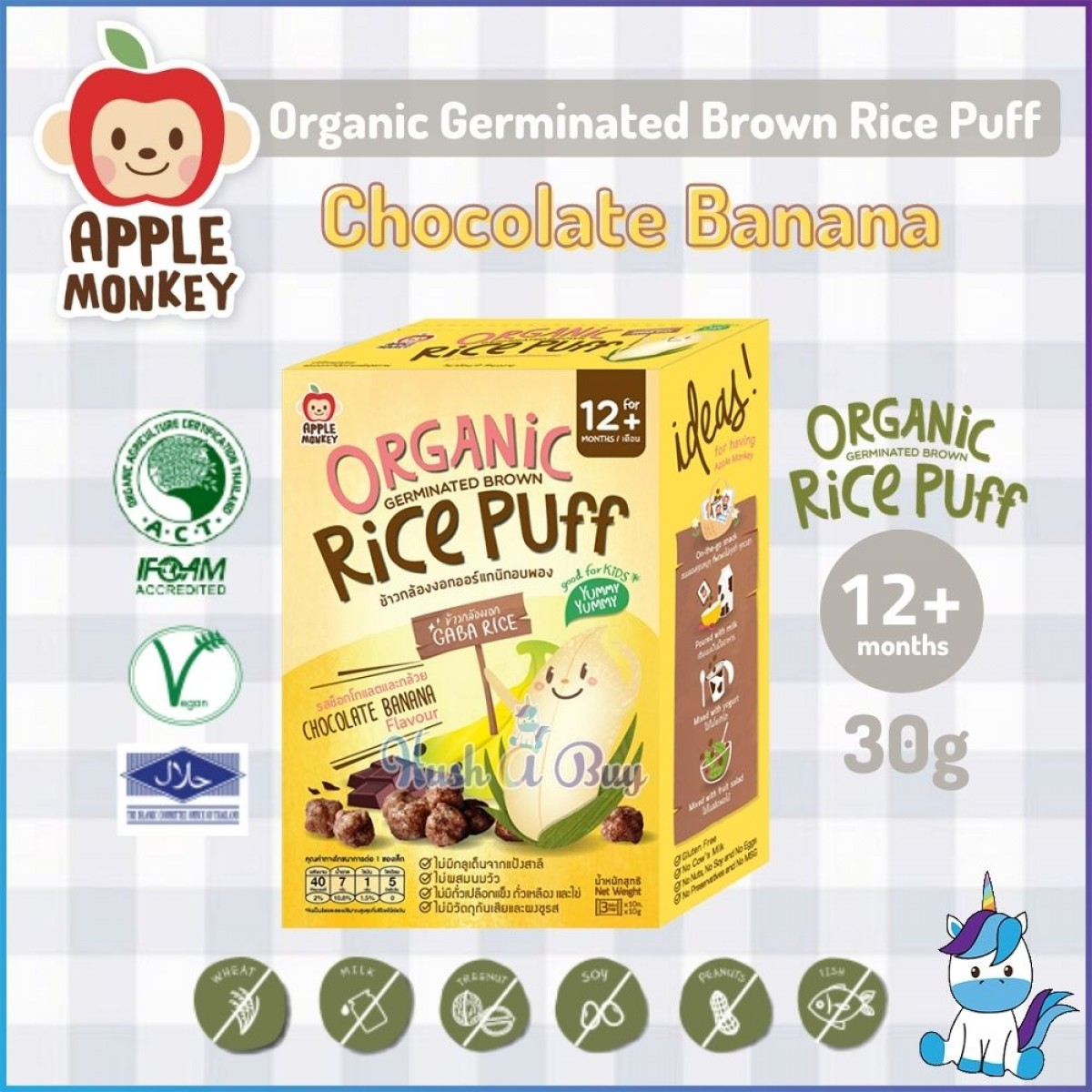 【SALES】HALAL - Apple Monkey( GLUTEN FREE) Organic Germinated Brown Rice Puffs / Cookies - Baby Snacks and Foods - 12+m