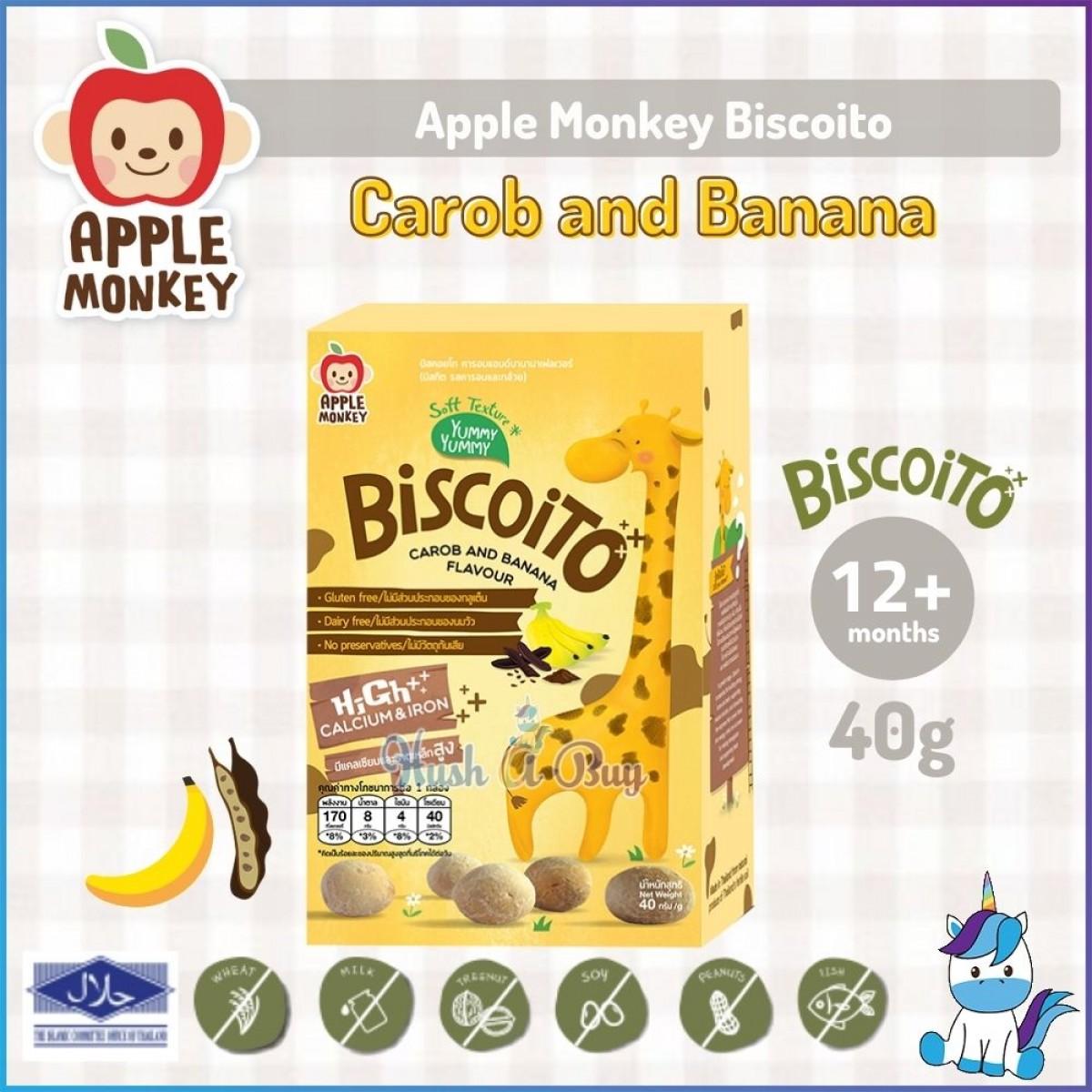 【HALAL】Apple Monkey Biscoito Carob Banana / Blueberry Banana40g