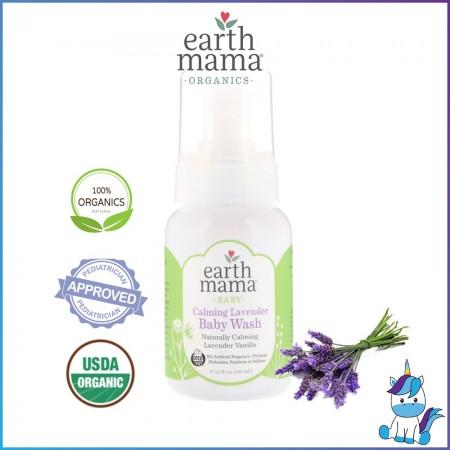Earth Mama Organic Lavender Vanilla / Orange Baby Wash 160ml / Lotion 240ml