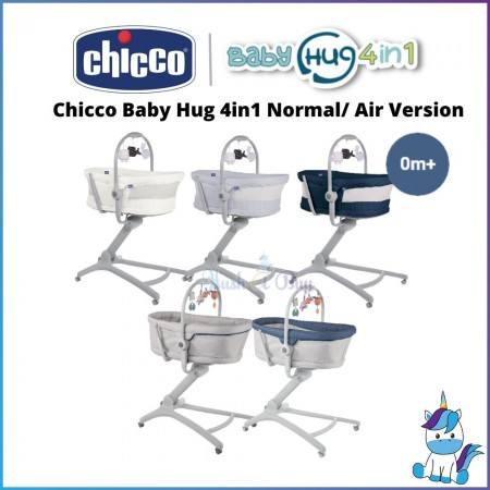 CHICCO Baby Hug 4 in 1 / Air / Matress / Moisquito Net