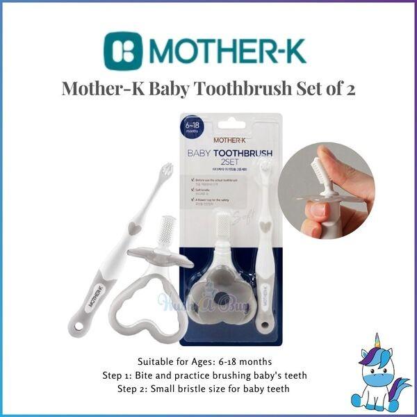 Mother-K Baby Toothbrush Set of 2 (Grey)