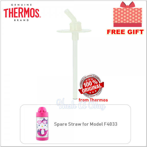 Thermos Spare Straw Complete Set for F4033 Series with FREE GIFT