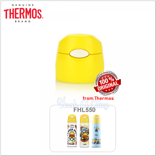 Thermos Spare Part - Stopper for FHL550 Series