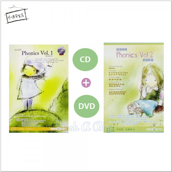 Warm372 CD+DVD 37.2度杂货店说说唱唱英语发音 Phonics Vol.1 Vol.2