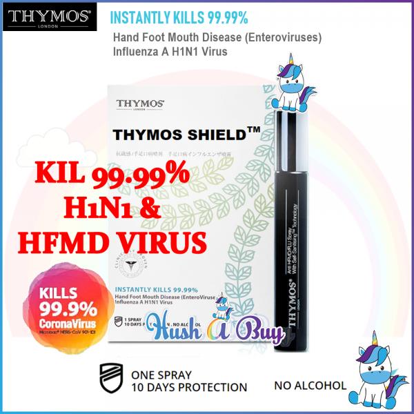 THYMOS Shield - Anti-HFMD/FLU Spray 10ml  预防手足口症 和 预防流感